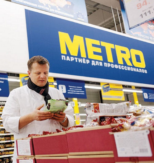 Metro Cash & Carry_Russia